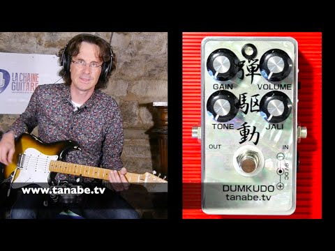 Review of the Dumkudo overdrive pedal from @tanabetv