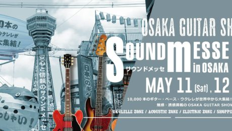 The Guitar Channel in Japan - Coverage of the Sound Messe guitar show in Osaka