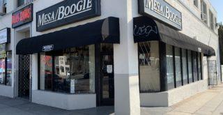 Three Los Angeles guitar store visits - Guitar Center Hollywood, Mesa/Boogie Store, Truetone Music